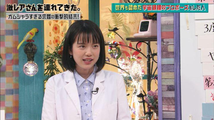2018年05月21日弘中綾香の画像38枚目