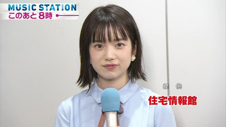 2018年05月25日弘中綾香の画像01枚目