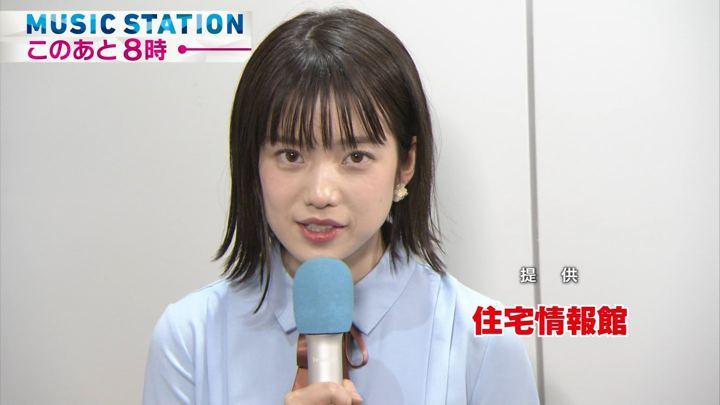 2018年05月25日弘中綾香の画像03枚目