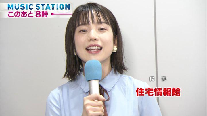 2018年05月25日弘中綾香の画像04枚目