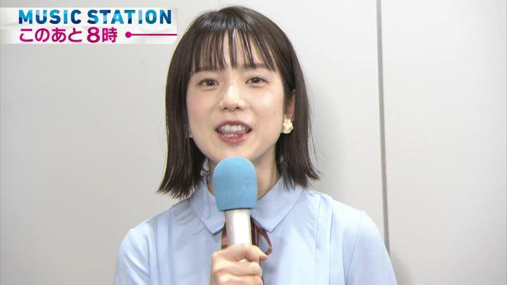 2018年05月25日弘中綾香の画像05枚目