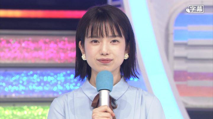2018年05月25日弘中綾香の画像09枚目