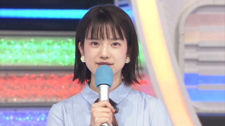 2018年05月25日弘中綾香の画像11枚目