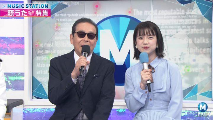 2018年05月25日弘中綾香の画像20枚目
