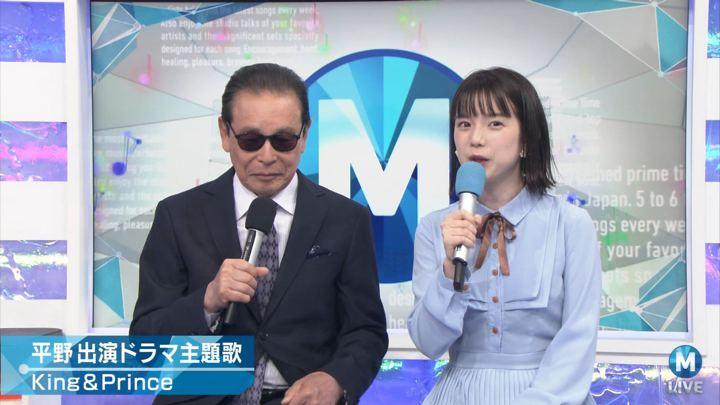 2018年05月25日弘中綾香の画像21枚目
