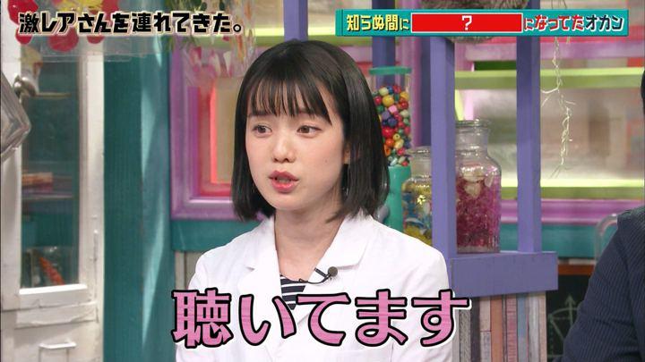 2018年05月28日弘中綾香の画像02枚目