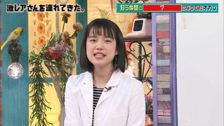 2018年05月28日弘中綾香の画像06枚目