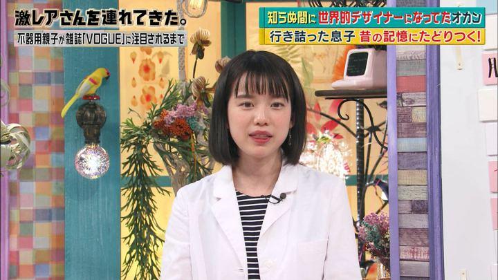 2018年05月28日弘中綾香の画像17枚目