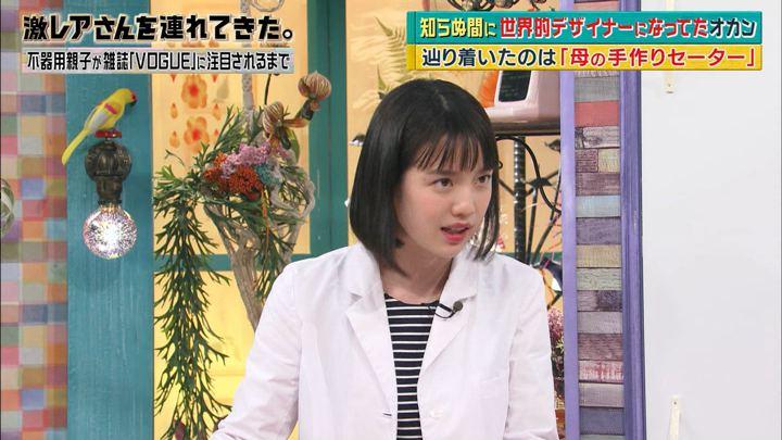 2018年05月28日弘中綾香の画像19枚目
