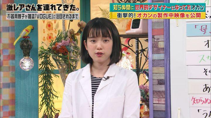 2018年05月28日弘中綾香の画像22枚目