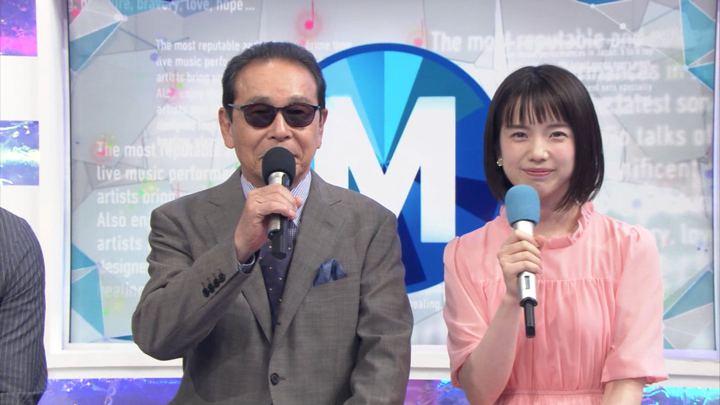 2018年06月01日弘中綾香の画像12枚目