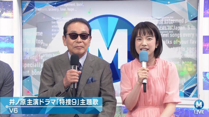 2018年06月01日弘中綾香の画像15枚目
