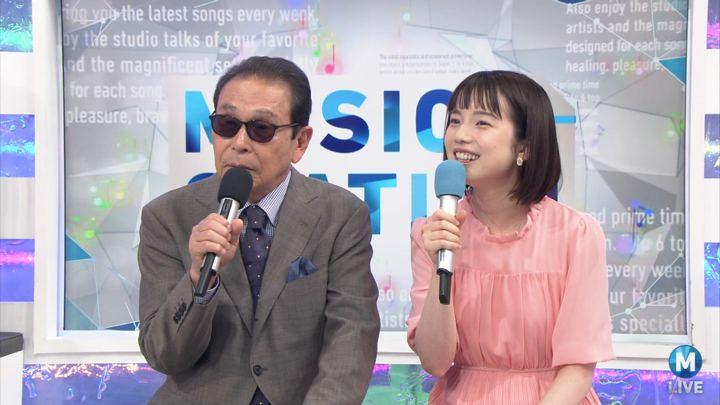 2018年06月01日弘中綾香の画像22枚目