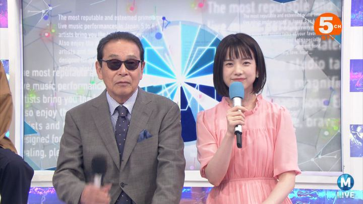 2018年06月01日弘中綾香の画像24枚目