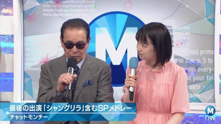 2018年06月01日弘中綾香の画像27枚目