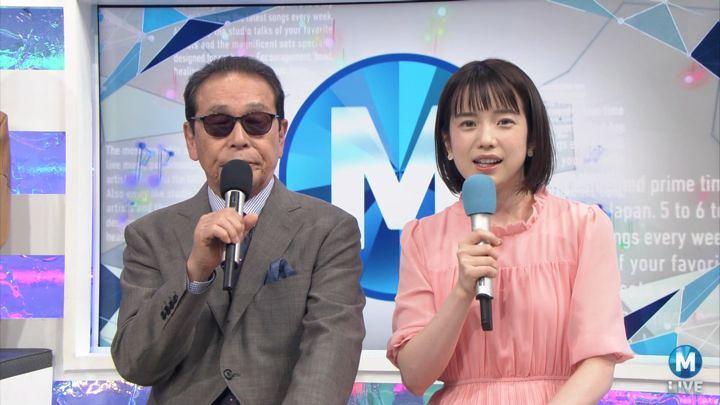 2018年06月01日弘中綾香の画像28枚目