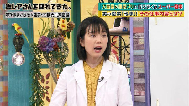 2018年06月04日弘中綾香の画像02枚目