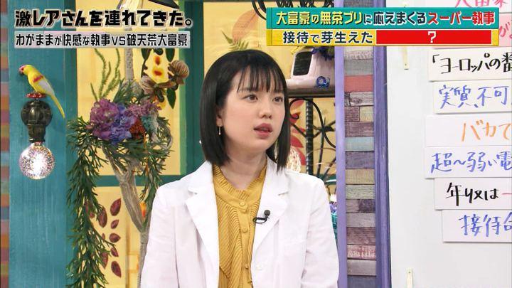 2018年06月04日弘中綾香の画像05枚目