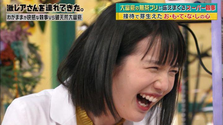 2018年06月04日弘中綾香の画像11枚目