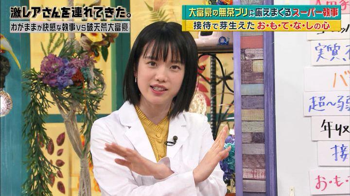 2018年06月04日弘中綾香の画像12枚目