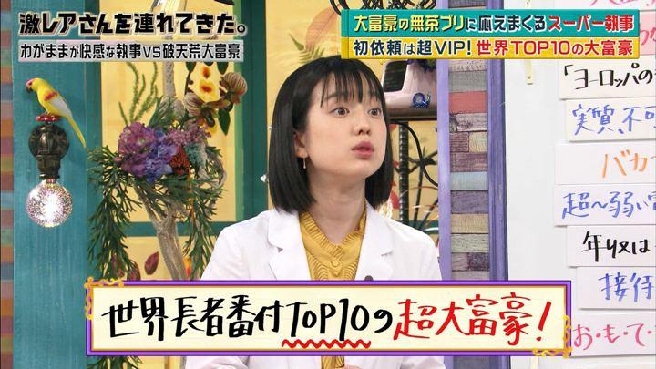 2018年06月04日弘中綾香の画像15枚目