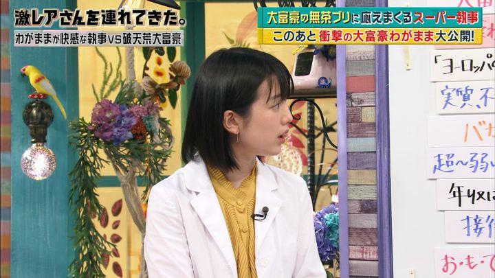 2018年06月04日弘中綾香の画像16枚目