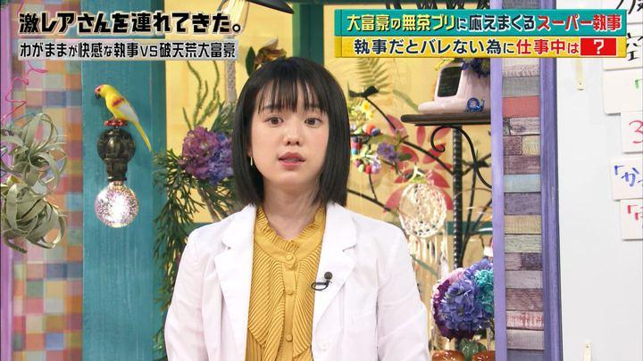 2018年06月04日弘中綾香の画像17枚目