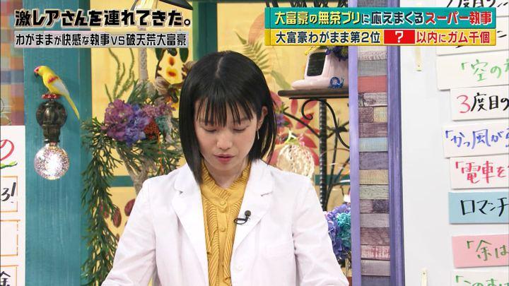2018年06月04日弘中綾香の画像19枚目