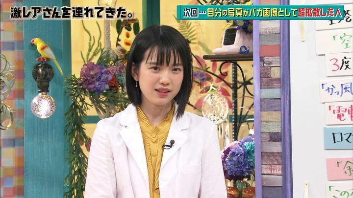 2018年06月04日弘中綾香の画像21枚目