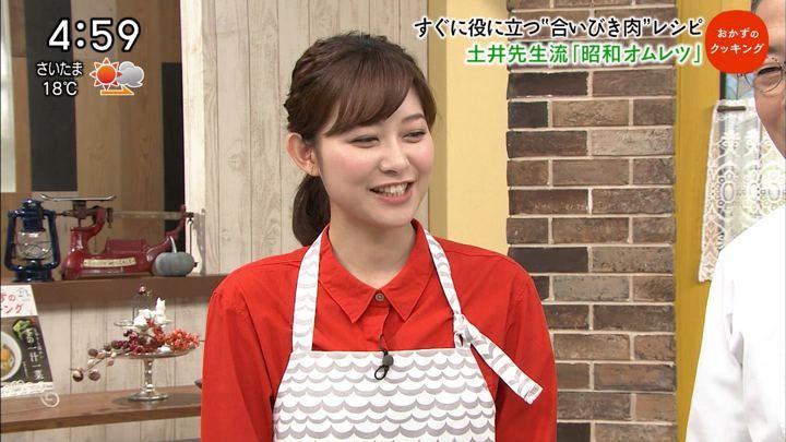 2018年03月31日久冨慶子の画像05枚目