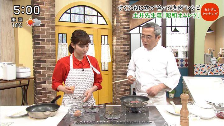 2018年03月31日久冨慶子の画像08枚目