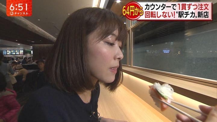 2018年04月02日久冨慶子の画像10枚目
