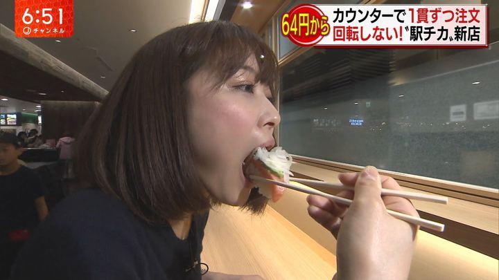 2018年04月02日久冨慶子の画像12枚目