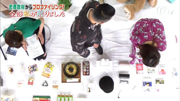 2018年04月02日久冨慶子の画像24枚目