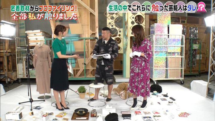 2018年04月02日久冨慶子の画像35枚目
