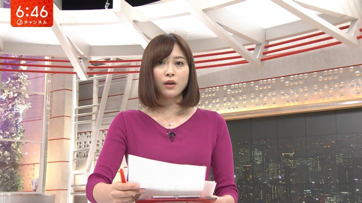 2018年04月03日久冨慶子の画像04枚目