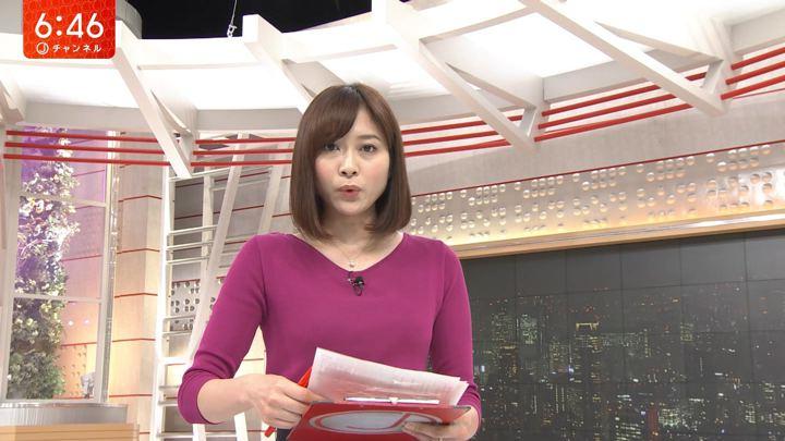 2018年04月03日久冨慶子の画像05枚目