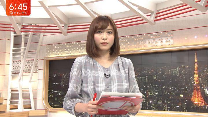 2018年04月04日久冨慶子の画像03枚目
