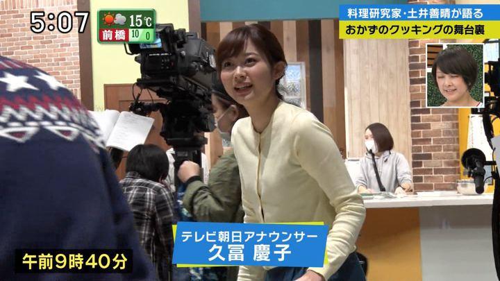 2018年04月08日久冨慶子の画像01枚目