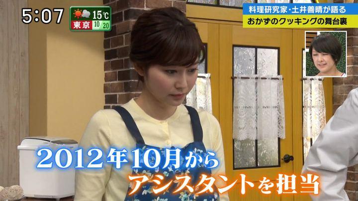 2018年04月08日久冨慶子の画像02枚目