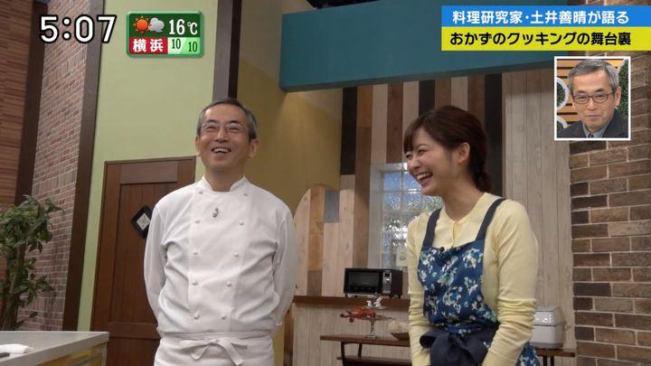 2018年04月08日久冨慶子の画像03枚目