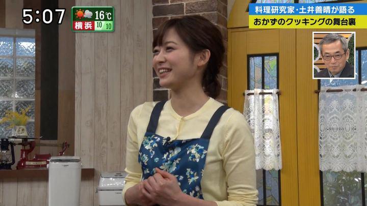 2018年04月08日久冨慶子の画像04枚目