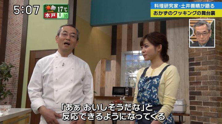 2018年04月08日久冨慶子の画像07枚目