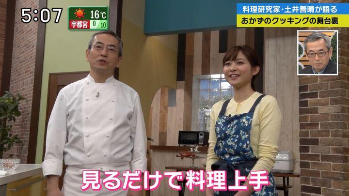 2018年04月08日久冨慶子の画像08枚目