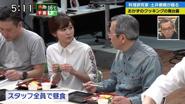 2018年04月08日久冨慶子の画像11枚目