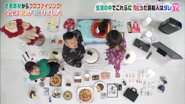 2018年04月09日久冨慶子の画像18枚目