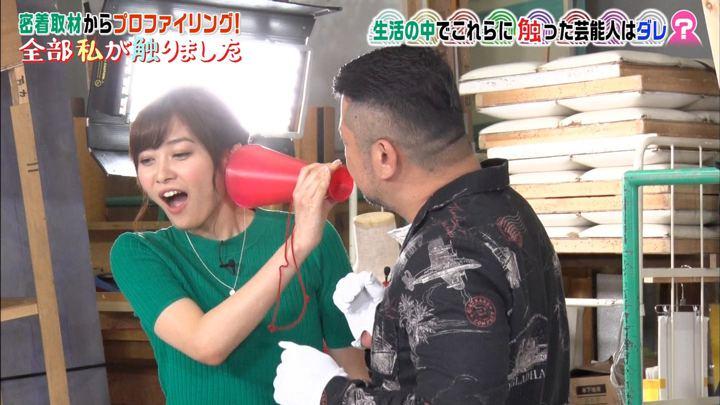 2018年04月09日久冨慶子の画像20枚目