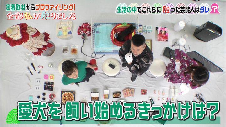 2018年04月09日久冨慶子の画像23枚目
