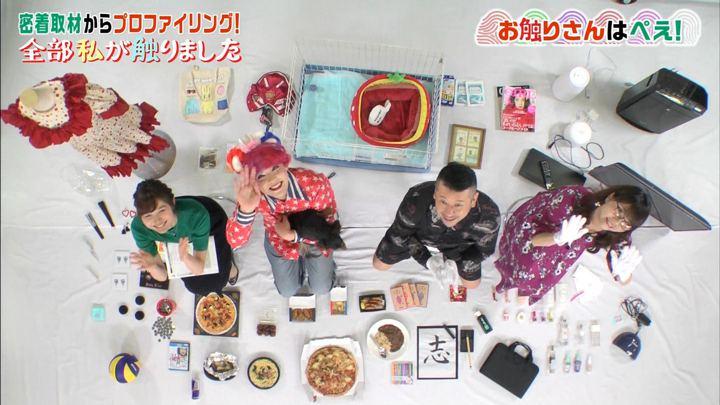 2018年04月09日久冨慶子の画像27枚目