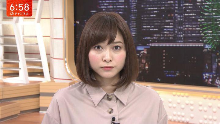 2018年04月10日久冨慶子の画像07枚目